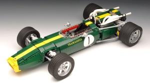 LegoLotus-43-01